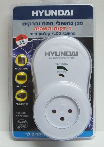 מגן ברקים ונחשולי מתח  כלל השהייה ל4 דקות HYUNDAI HY-P600LCD/CPU