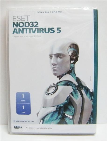 אנטי וירוס מתאים לגיימרים ( הגנה בסיסית על המחשב לך ) ESET NOD32 ANTIVIRUS 5