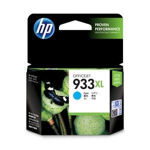 HP 933 C XL ראש דיו כחול מקורי קפול (CN054AE BGX)
