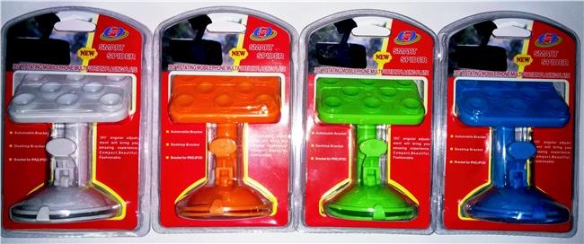 זרוע לרכב - מחזיק סמרטפון בצבעים שונים