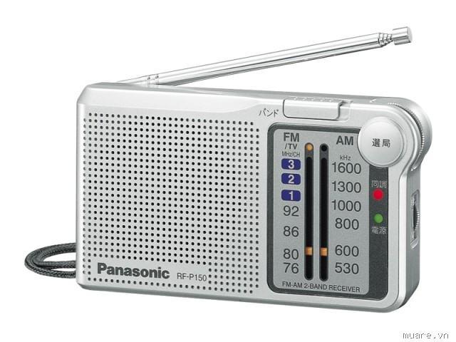 רדיו - טרנזיסטור קטן וחזק AM\FM  RF-P150BAT PANASONIC