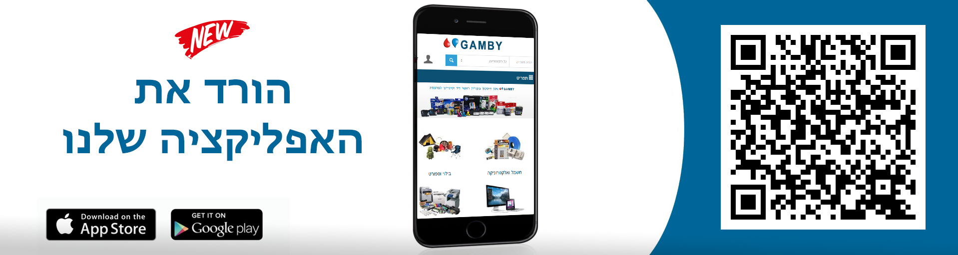 Download gamby application