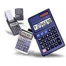 קנה מחשבון, מכירה של מחשבונים בישראל, פתח תקוה חנות מקוונת gamby.co.il