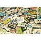 Buy video, audio and DV cassettes, online store gamby.co.il, sale of video, audio and DV cassettes in Israel, Petah Tikva