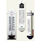 Buy thermometer, online store gamby.co.il, sale of thermometers in Israel, Petah Tikva