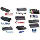 Buy laser cartridges, online store gamby.co.il, sale of laser cartridges in Israel, Petah Tikva