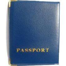 Обложка для загранпаспорта (даркона)