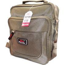 Качественная наплечная сумка