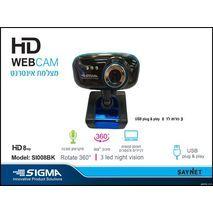 מצלמת אינטרנט HD צבע שחור + כחול עם מיקרופון SIGMA 8 Mp