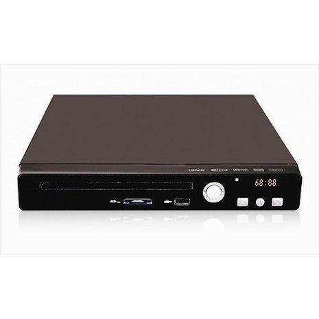 DVD Player GERMAINE DVD/CD DMG6006
