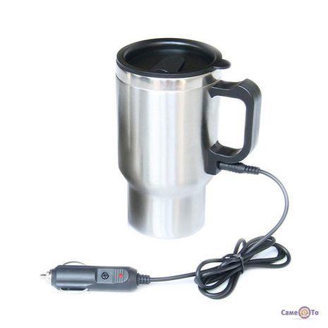 Car mug 350 mg heated stainless steel.