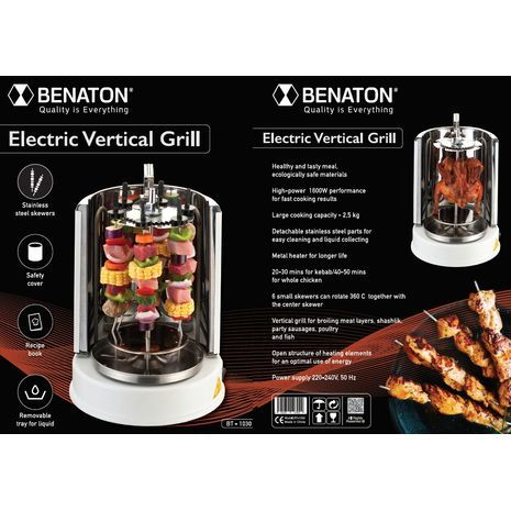 Electric grill - spinning for cooking shish kebabs, shaurma, birds BENATON BT-1030