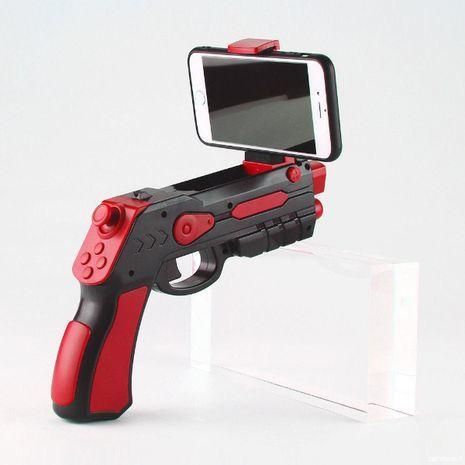 Джойстик-пистолет виртуальной реальности  ОС Android и iOS Blaster AR Gun Game